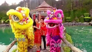[Tổng Hợp] Nhạc Tết Trung Hoa 2018 - Nick Chung, Stella Chung (Tặng Mọi Người Nè!!! Năm Mới Vui Vẻ)