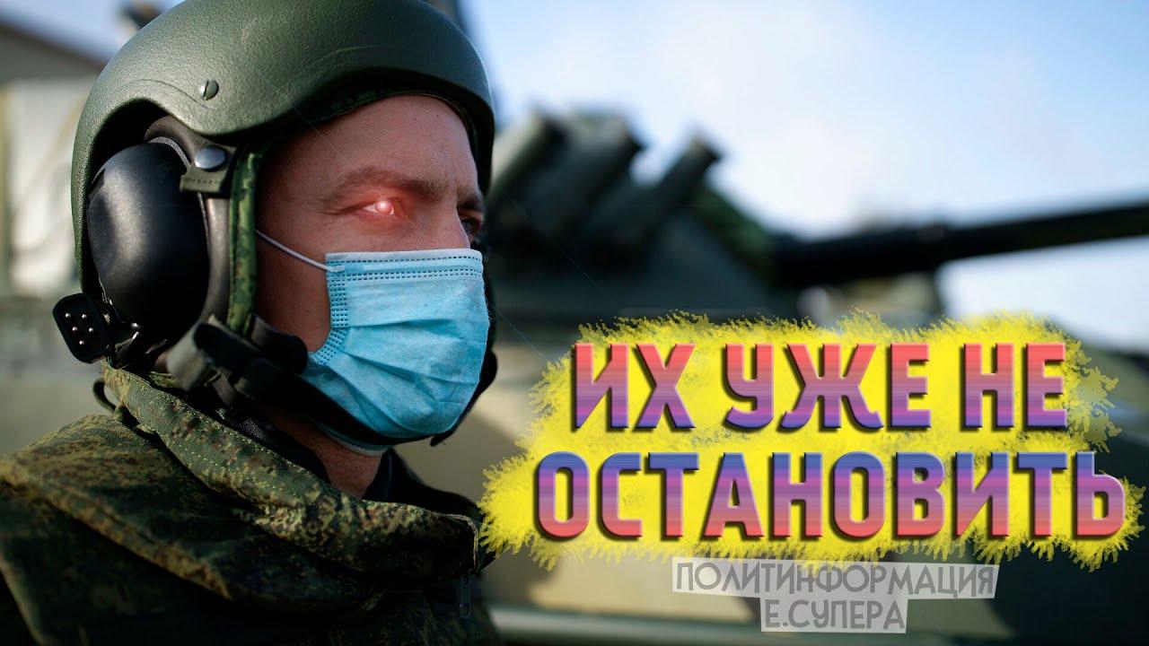 Россия впервые провела масштабные учения боевых роботов