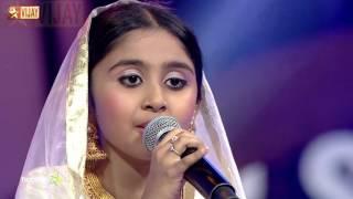 Super Singer Junior - Kannaalanae by Pallavi