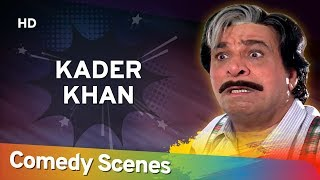 Kader Khan Comedy - Hit Comedy Scenes - कादर खान हिट्स कॉमेडी - Shemaroo Bollywood Comedy