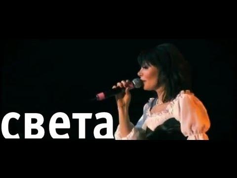 Света - Что мне делать feat. DJ Vini (Сердце мое)