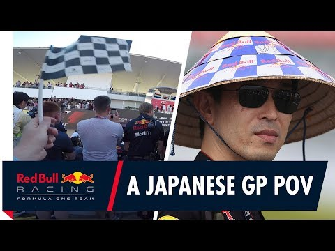 A Japanese Grand Prix Point of View