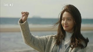 Yoona cực kì đáng yêu, cãi một tiếng hôn một cái | THE K2