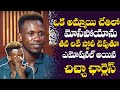 Chicha Charles About His Love Story with Telugu Girl | Exclusive Interview | TFPC
