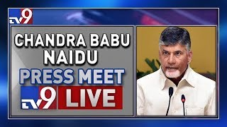 Chandrababu Press Meet LIVE- Guntur..