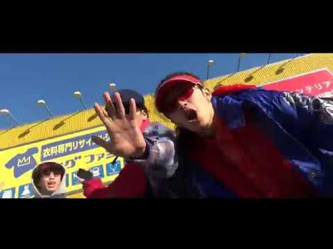 SUSHIBOYS - リサイクルショップ 【Official Music Video】