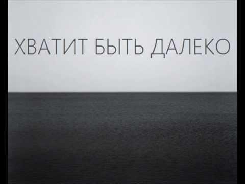 Иван Дорн - Город