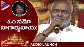 MM Keeravani Funny Comments on Nagarjuna | Om Namo Venkatesaya Movie Audio Launch | Telugu Filmnagr