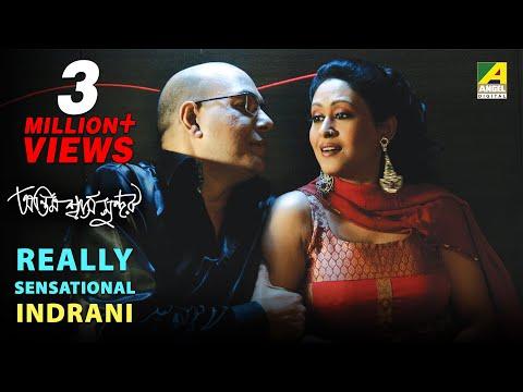 really sensational indrani bengali movie scene antim