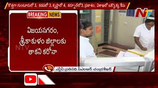 Covid-19 positive cases rise to 180 in AP..