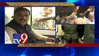 BJP Vishnuvardhan still in police custody..