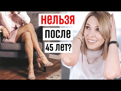 Нелепые табу и стереотипы для женщин 45+ Перестаньте молодится и примите морщины и седину! photo