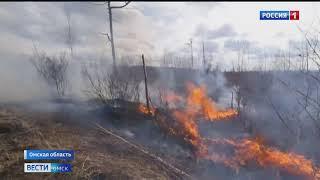 Ситуация с пожарами в регионе по прежнему остается крайне напряженной