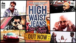 High Waist Jeans – Bilal Saeed