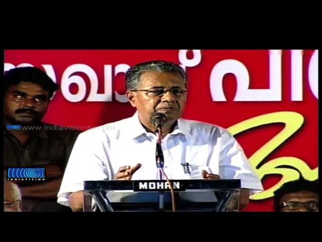 CPIM gives reception to Pinarayi on his acquittal