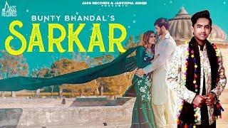 Sarkar – Bunty Bhandal