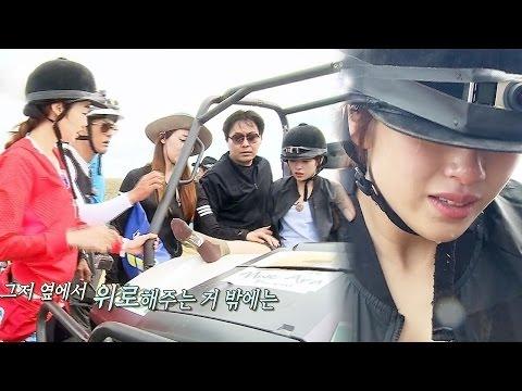 TWICE Jeongyeon's Injury 트와이스 정연, 말 뒷발에 맞아 부상 '충격' @정글의 법칙 Law Of The Jungle 225회