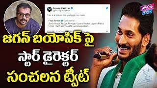 YS Jagan Biopic Likely..