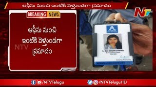 Software employee ends life in road Incident, Hyderabad..
