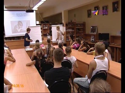 В Сочи обсудили проблемы интернет-зависимости в детской среде