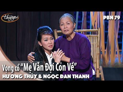 PBN 79 | Hương Thủy & Ngọc Đan Thanh - Vọng Cổ