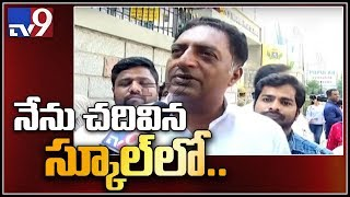 Prakash Raj Speaks After Casting Vote In The School Where ..