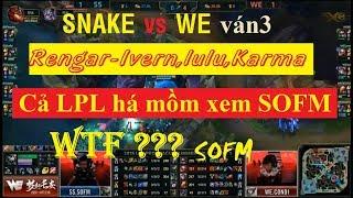 [17.06.2018] WE vs SNAKE ván 3 | Cả Trung Quốc há hốc mồm xem SOFM đánh Rengar kinh dị
