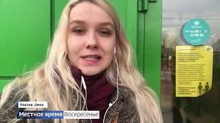 «События недели» с Андреем Копейкиным, эфир от 19 апреля 2020 года, ч.2