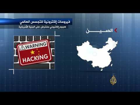 الحرب الإلكترونية كسلاح سياسي في العلاقات الدولية