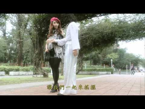 葉復台(舞棍阿伯)_熱舞恰恰_REMIX版MV by Music Go!(音樂AP趴趴Go)