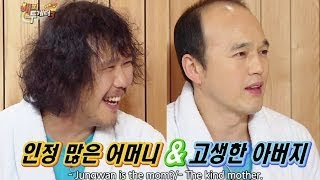 Happy Together S3 Ep.324