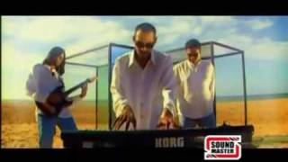 Shafqat Amanat Ali - Aankhon Ke Saagar - High Quality - With Lyrics