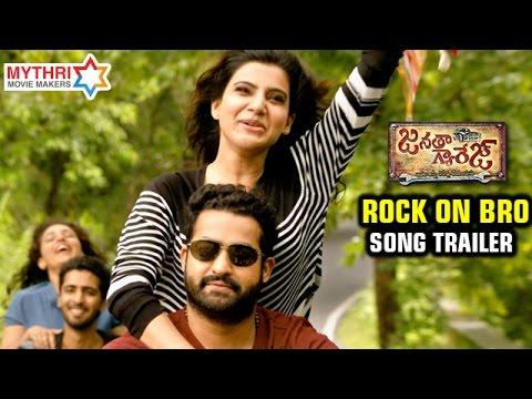 Janatha-Garage-Rock-On-Bro-Song-Trailer