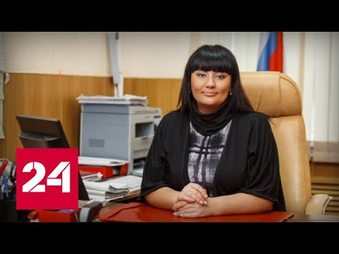 Суд отправил волгоградскую судью-мошенницу под домашний арест