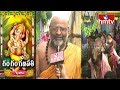 Ganesh Chaturthi Celebrations at Vijayawada | Devotees Throng to Vinayaka Temple | hmtv Telugu News