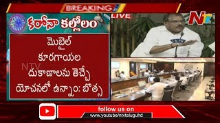 AP govt to launch mobile vegetable shops in every ward..