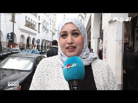 أجوبة مثيرة وغريبة لمغاربة عن الإحتفال برأس السنة الميلادية الجديدة