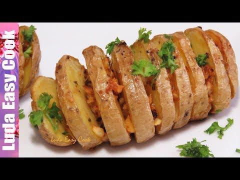ВКУСНАЯ КАРТОШКА ГАРМОШКА в духовке простой гарнир из картофеля | Simple dishes of potatoes