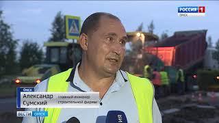 В Омске продолжается масштабный ремонт дорог