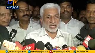 Vijayasai Reddy Latest Comments On 3 Capitals Proposal..