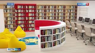 В Исилькульском и Таврическом районах уже в этом году появятся современные модельные библиотеки