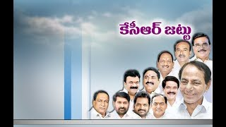 Watch: 10 Ministers Take Oath in KCR Cabinet..