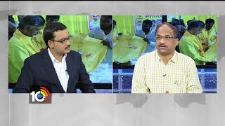 Prof Nageshwar Analysis On CM Chandrababu Emotional Speech..