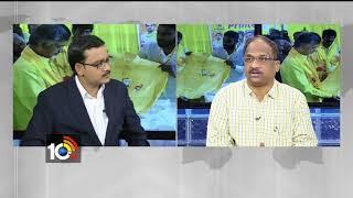 Prof Nageshwar Analysis On CM Chandrababu Emotional Speech..