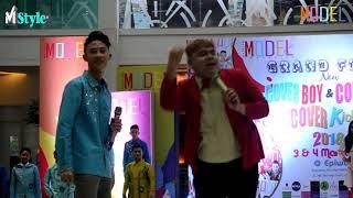 grand final MAJALAH MODEL INDONESIA  cover boy n girl 2018