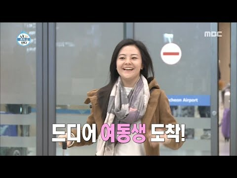 [I Live Alone] 나 혼자 산다 - Do not you know your sister's age? 20180202