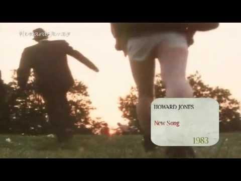 Howard Jones   New Song  HD