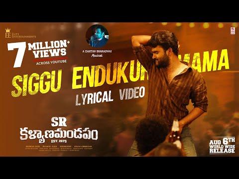Sukumar releases third single Sigguendukura Mama from SR Kalyanamandapam