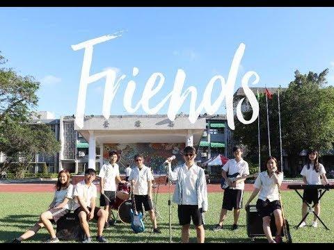 國立鳳山高中107級畢業歌曲「Friends」正式版MV
