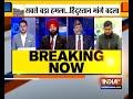 Pulwama Terror Attack: CCS meeting underway, IAFs transport aircraft sent to Srinagar